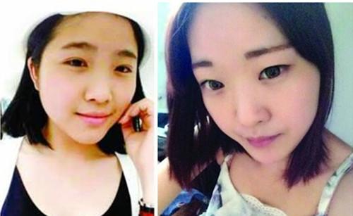 """20岁的女大学生高渝在重庆"""""""