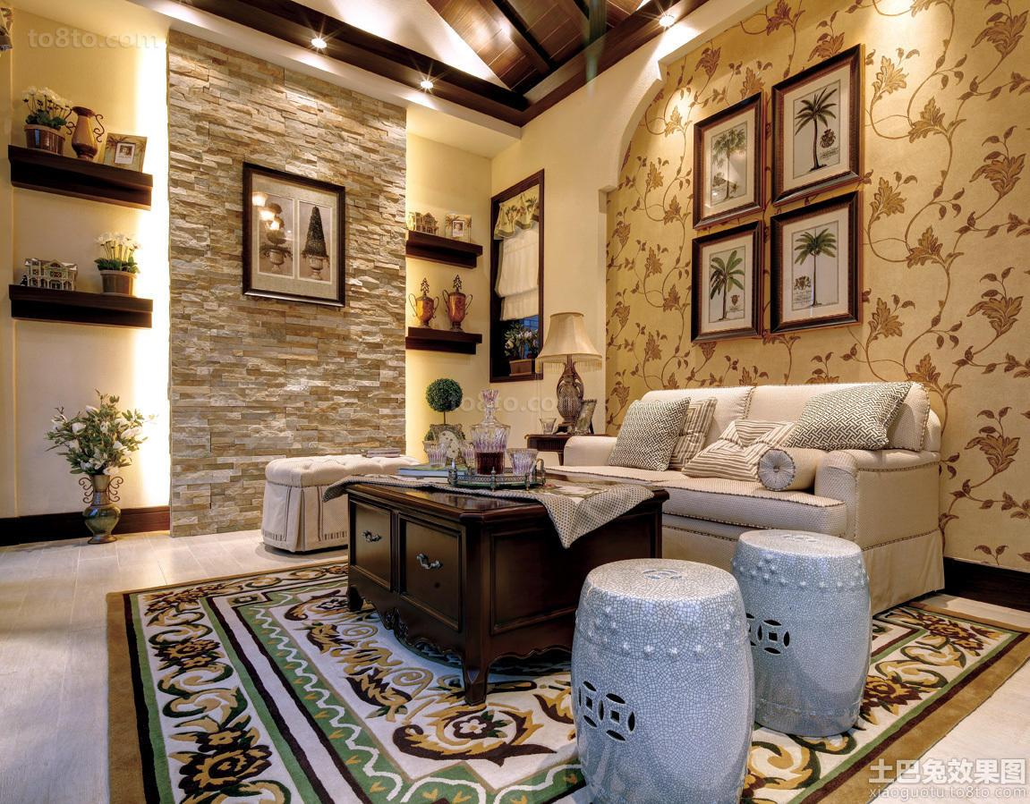 2015欧式装修风格设计大全-国搜家居