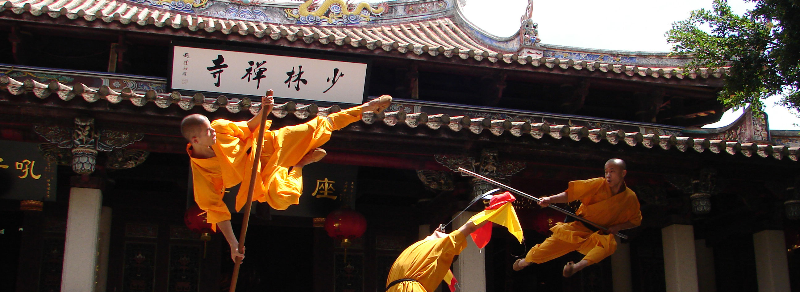 嵩山少林寺の画像 p1_3