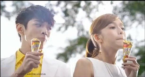 可爱多冰淇淋广告