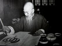 1957年国画大师齐白石病逝