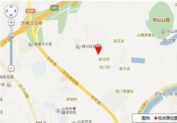 中海 华山珑城电子地图