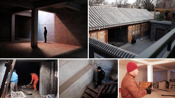北京四合院私挖地下室成风 (20)