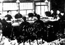 1895年《马关条约》签订
